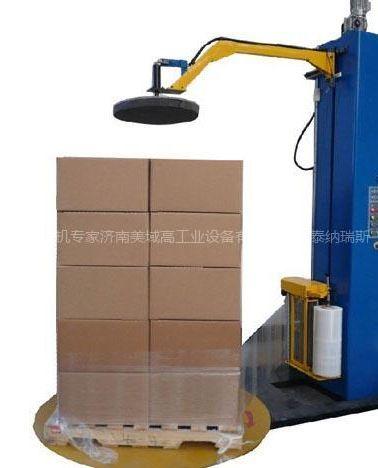 供应济南山东潍坊美域高自动预拉伸压顶式缠绕包装机