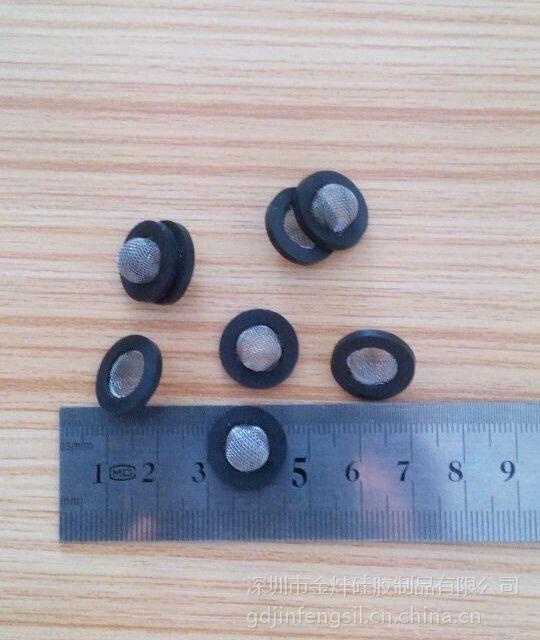 供应碗形橡胶过滤网垫规格4分6分