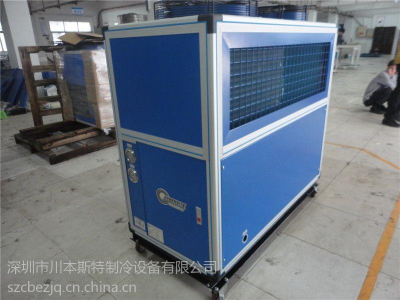 供应循环冷水冷冻机