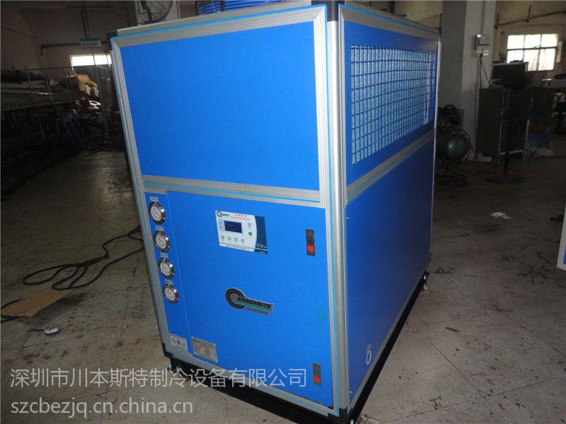 供应循环冷油制冷机