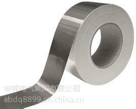 提供太阳能专用铝箔胶带 保温工程用铝箔胶带