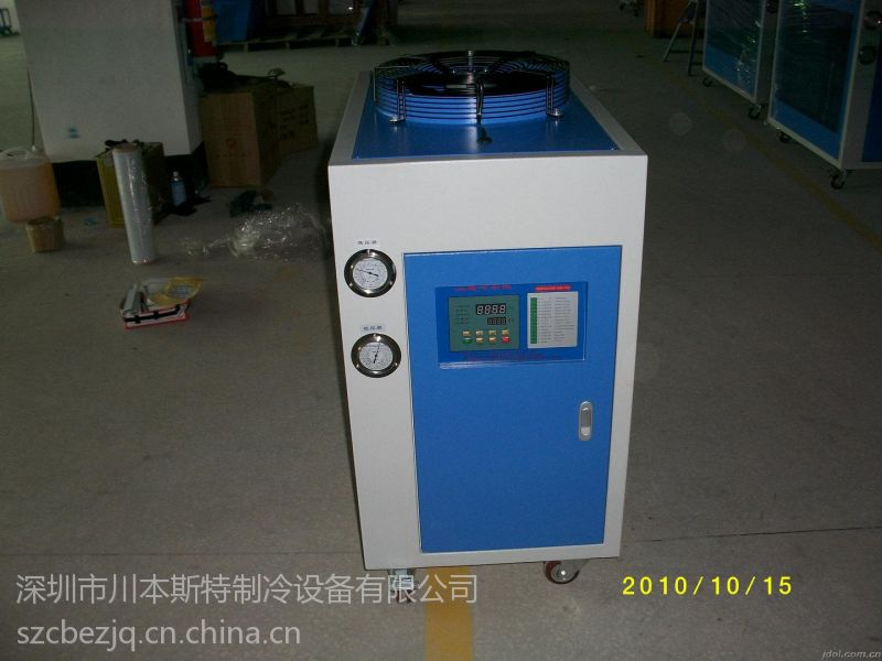 供应精密工业制冷机