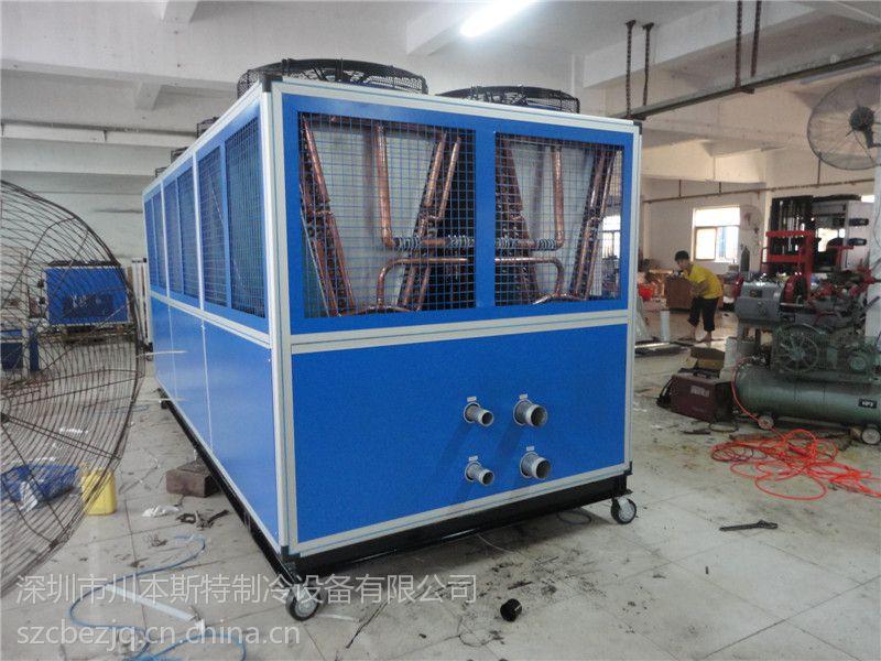 螺杆式冷水机组型号 /水循环工业制冷机组
