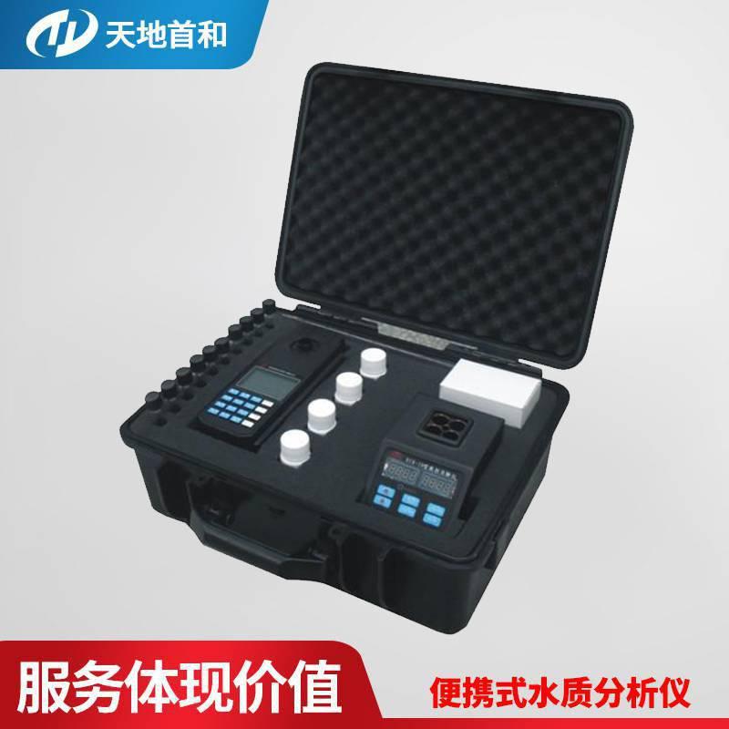 便携式总磷测定仪TD-810A(如不符合您的需求可订制哦)