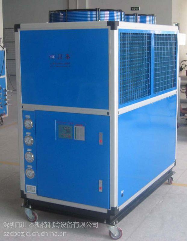 供应风冷式工业制冷机