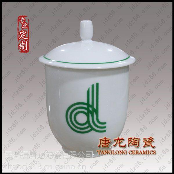 具有设计风格的陶瓷茶杯厂家 陶瓷盖杯