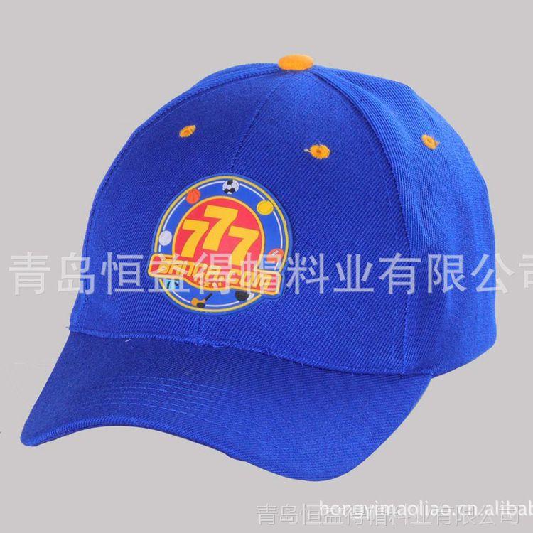青岛2015新款帽子 多种款式 大量供应 优质 水洗帽 质优价廉