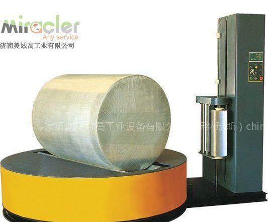 供应美域高圆筒纸缠绕包装机