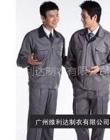 工作服-制服-工衣-工装-制服定做-工作服定做-维利达制衣厂
