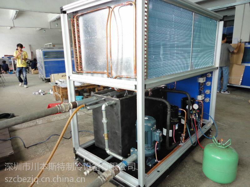 供应深圳冷水循环装置