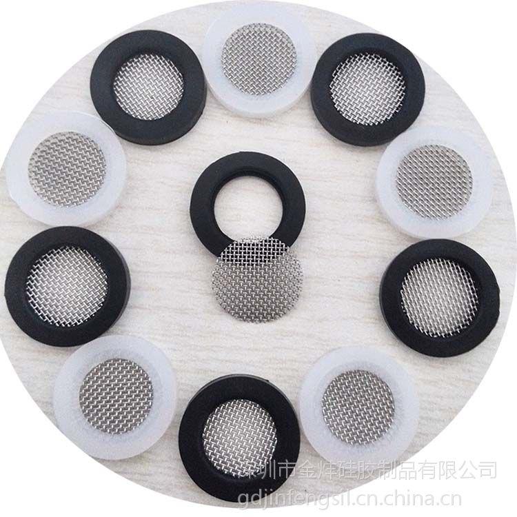 YF广东4分过滤网垫片平面过滤网片食品级硅胶包边304滤网