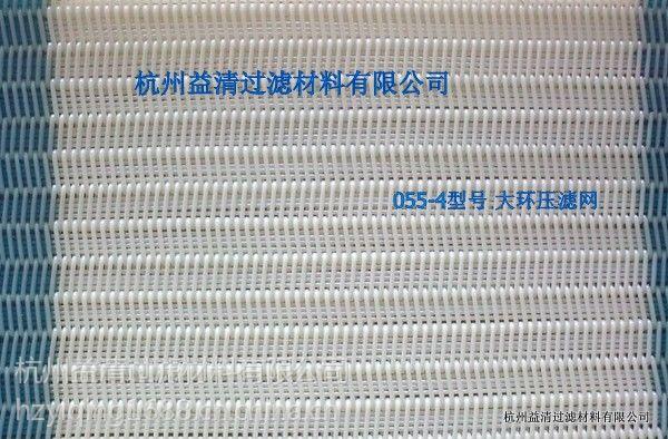 供应051聚酯螺旋压泥网 污水脱泥网