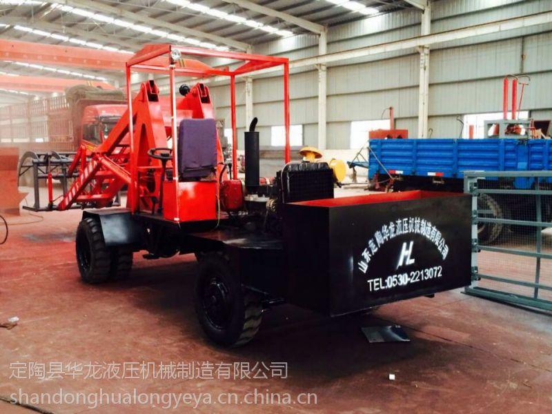 淮南有生产秸秆粉碎机的厂家吗,淮南有生产长臂抓车的厂家吗,淮南有生产抓草机的厂家吗
