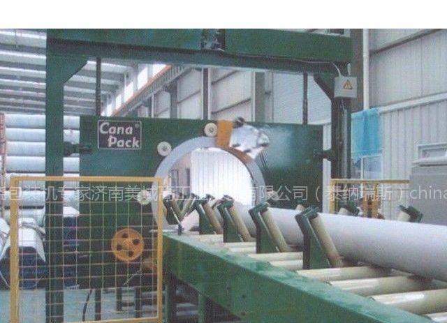 供应美域高SP水平缠绕包装机
