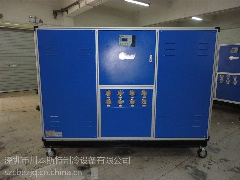 供应深圳冷水冷却装置