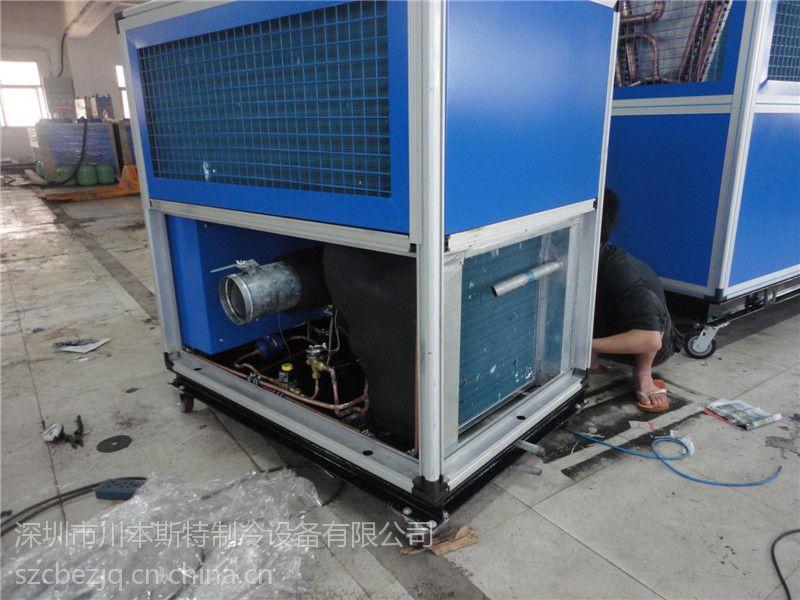 供应深圳冷风冷却装置