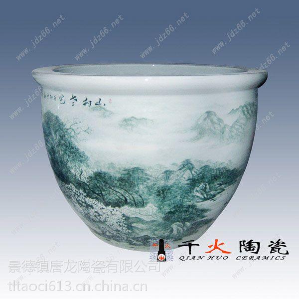 庆祝学校60周年纪念品 厂家供应陶瓷缸纪念品