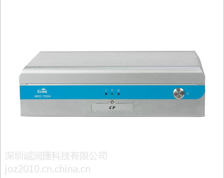 广州研祥 MEC-7004 低功耗全密封高性能嵌入式整机 无风扇 双核