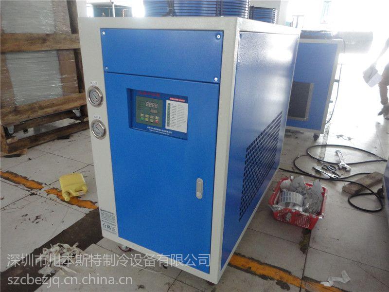 供应循环式工业制冷机