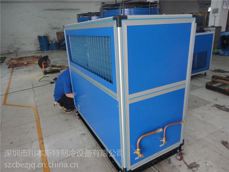 供应循环式工业冰水机