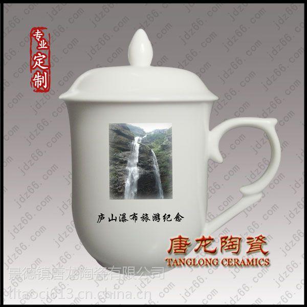 景德镇陶瓷厂家生产定做陶瓷茶杯 加字 千火陶瓷