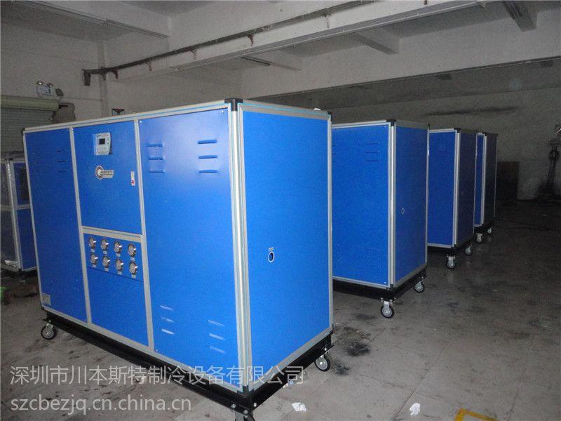 冷却液高低温控制箱/冷却循环冷冻机组