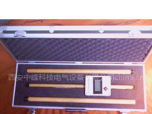 西安中峰ZFWY-III发电机电位外移测试仪表面电位