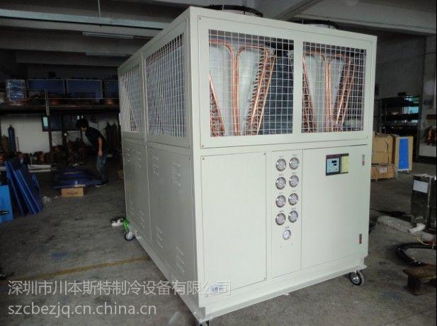 供应工业冷水机报价