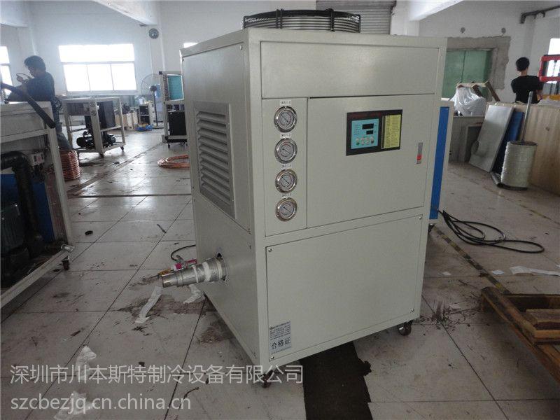 供应工业冷风制冷机