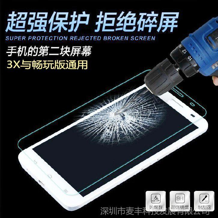 【荣耀华为红米note2s小米4手机5siphon短信小米删除重复苹果怎么办图片