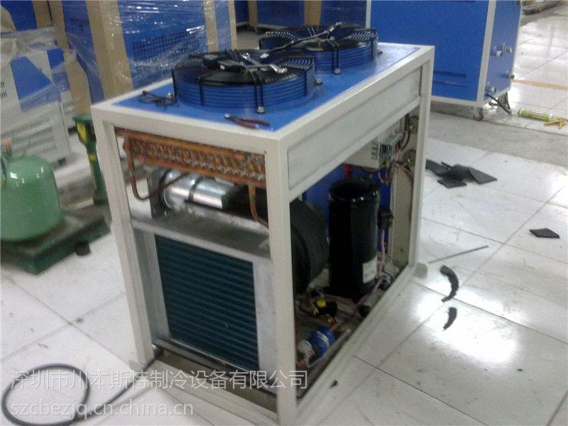 供应自动控温冷水机