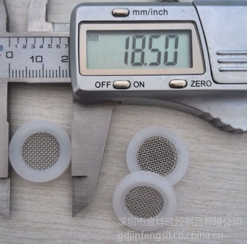 YF0825软管过滤网垫片4分过滤网片平面包边滤网304