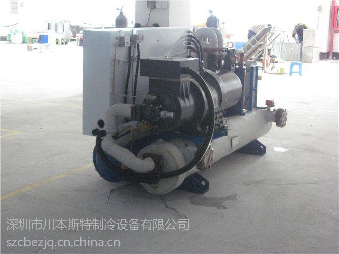 供应深圳螺杆式冷水机