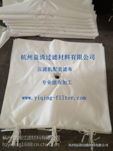 供应板框压滤机滤布袋耐酸碱滤布