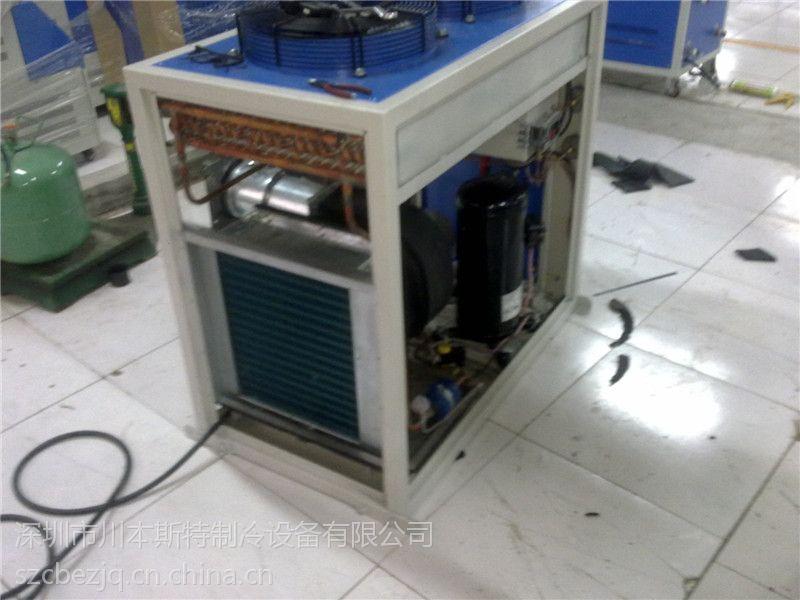 供应粉碎机低温制冷装置