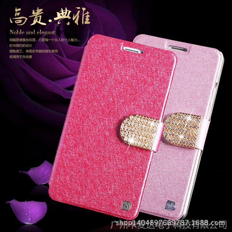 新款华为Y530手机壳C8813q手机套C8813D保护外壳8813金属钻扣皮套