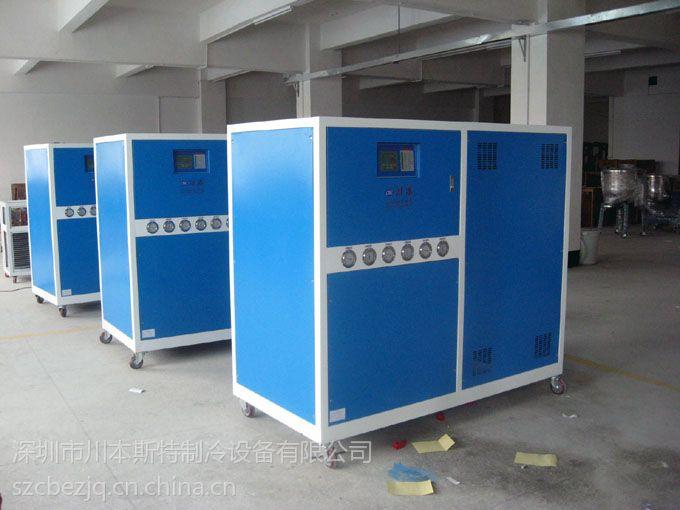 供应模具冷水降温机