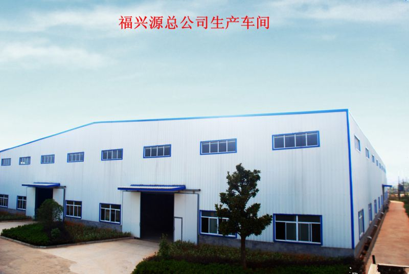 景县2元微信红包群无押金源橡塑化工有限公司