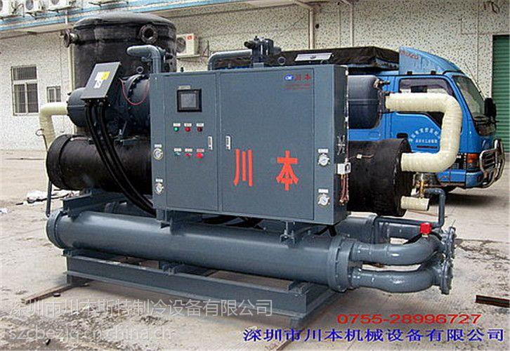 供应螺杆工业制冷机