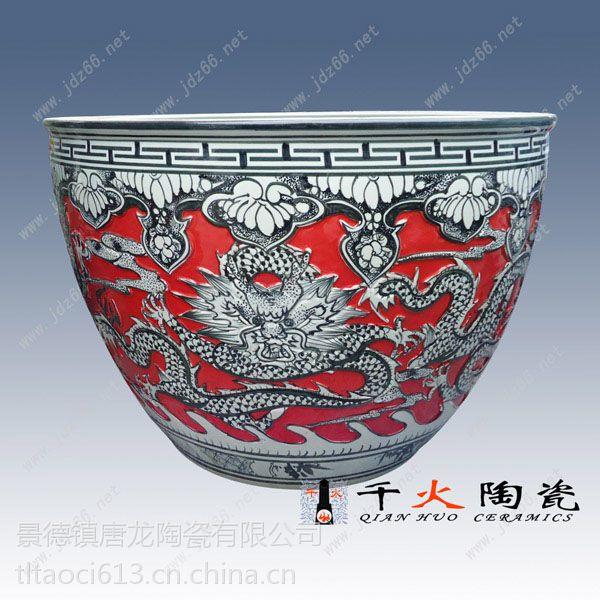 景德镇陶瓷鱼缸供应厂家 陶瓷风水鱼缸厂家