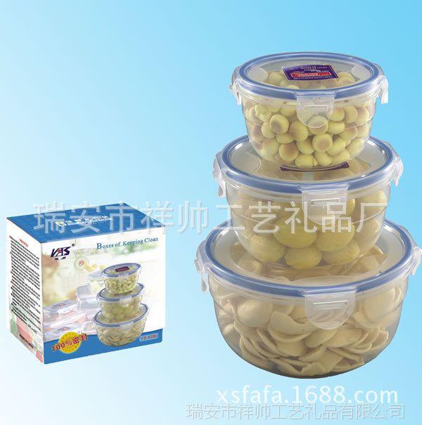 批发塑料制品三件套圆型保鲜盒彩盒装。密封食品盒厂家直销