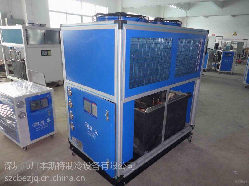 供应发酵罐低温冷水机