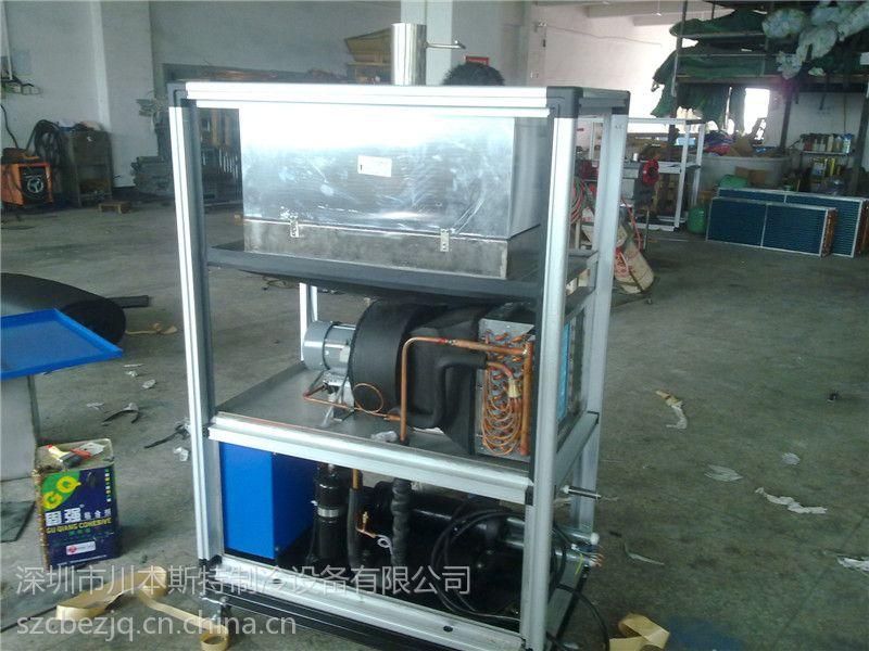 供应低温冷风制冷机