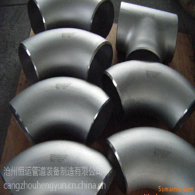 碳钢平焊法兰弯头恒运厂家直销