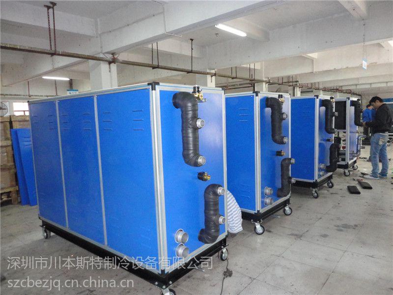 工业反映釜夹层水制冷机/恒温型冷却机