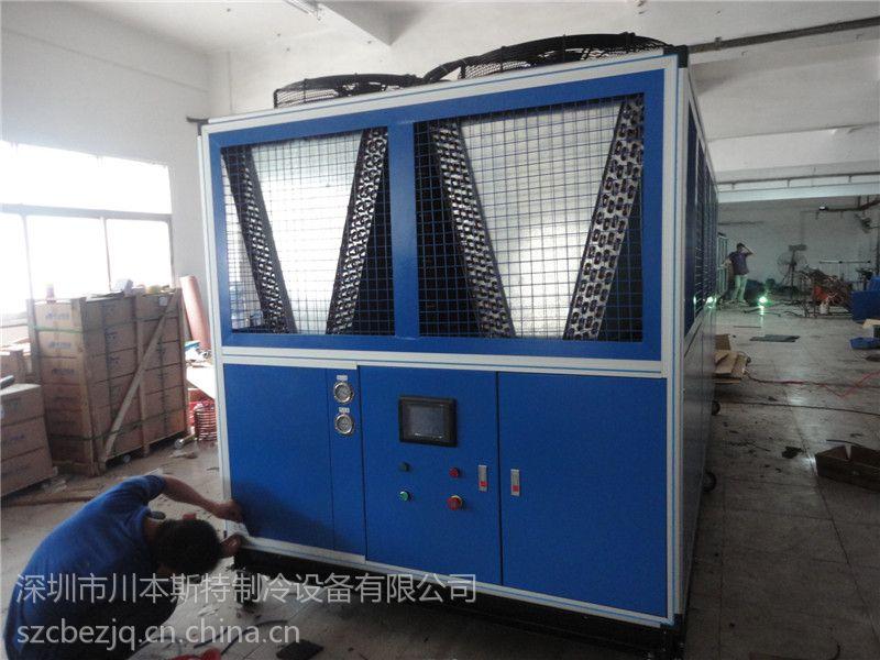 供应工业降温制冷装置