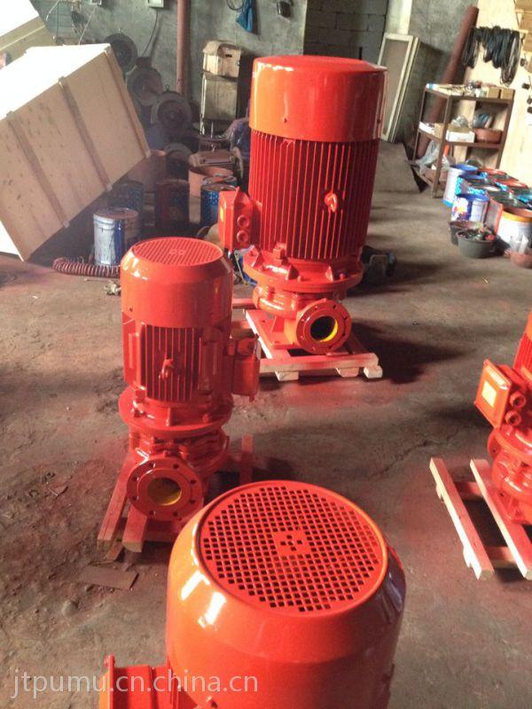 供应XBD3.2/13.9-65L-160I XBD2.8/13-65L-160IA亚博国际唯一官网喷淋泵