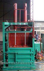 秦皇岛有生产秸秆打包机的厂家吗,秦皇岛有生产废纸打包机的厂家吗,秦皇岛有生产金属打包机的厂家吗