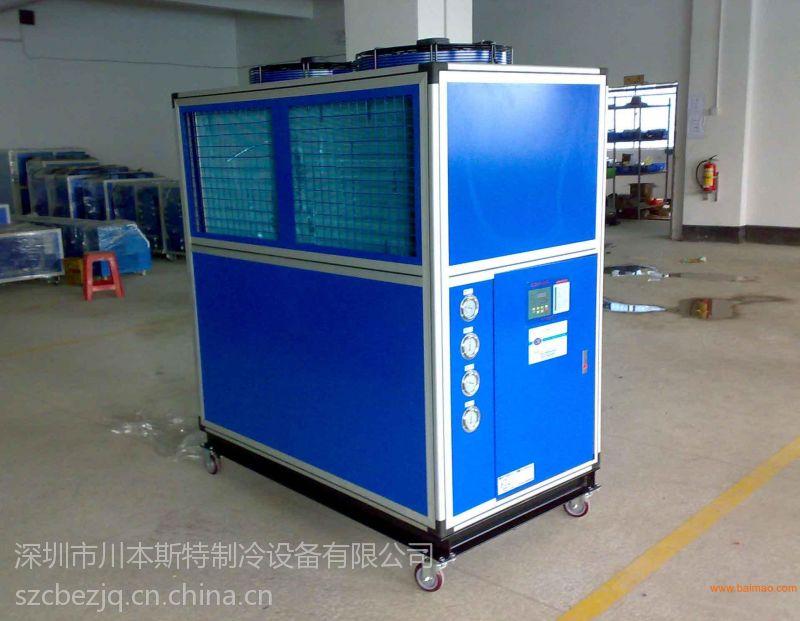 供应反应釜夹层冷却机