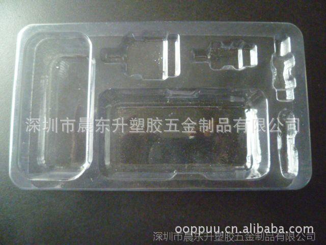 公明厂家生产PVC吸塑 PET吸塑内托批发 PS防静电吸塑盘订做